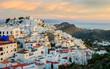 Leinwandbild Motiv Mojacar Village, Almeria Province, Andalusia, Spain