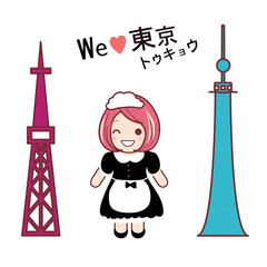 Tokyo Tower & Tokyo Sky Tree & Maid Cafe