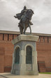 Постер, плакат: The monument to Dmitry Donskoy