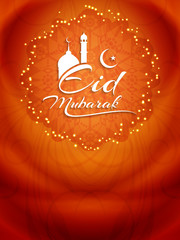 Religious background design for Eid.