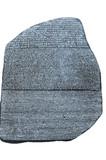 Stele di Rosetta - 65269388
