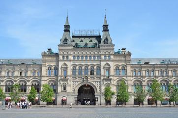 Здание ГУМа в Москве на Красной площади