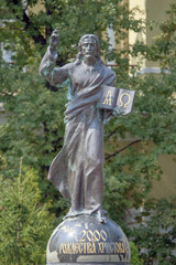 Jesus Christ monument in Kharkov.