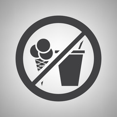 Do not eat icon