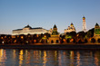 Moscow Kremlin in twilight, on a sunset