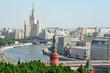 Постер, плакат: Панорама Москвы