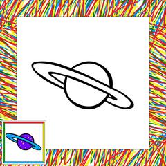 Cartoon vector planet. Coloring book
