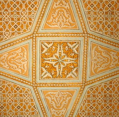 Touba mosque ceiling-Senegal