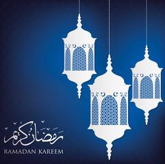 "Lantern ""Ramadan Kareem"" (Generous Ramadan) card in vector forma"
