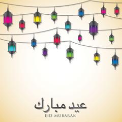 Arabic lantern card in vector format.