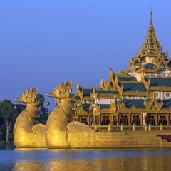 Kandawgyi Lake - Karaweik -  Yangon - Myanmar