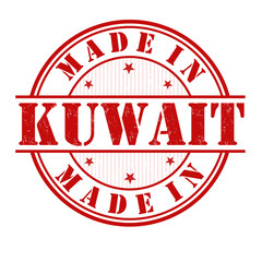 Made in Kuwait stamp