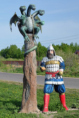 Sculpture of a Russian Bogatyr with Zmey Gorynych, Privolzhskiy