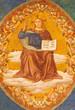 Rome Christ the Pantokrator  Santa Croce in Gerusalemme church