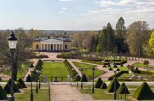 "Постер, картина, фотообои ""Uppsala University Botanical Garden"""