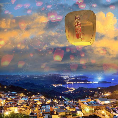 Deurstickers Ballon Sky lantern in Lantern Festival