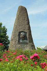 Bismarck Denkmal Durlach