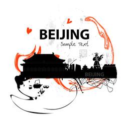 Kunstwerke Skyline von  Peking