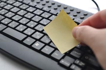 Putting memo on Chinese keyboard