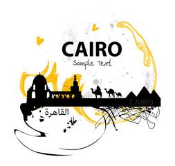 Kairo Ägypten Stadt Skyline
