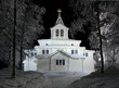 Gallivare church in winter night, Sweden