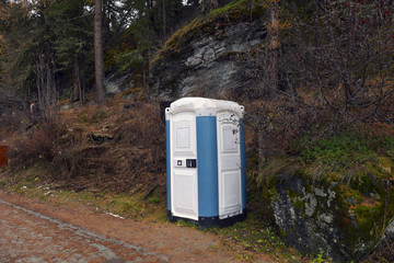 composting toilet in a park