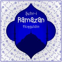 Hoşgeldin Ramazan Dekoratif Tipografi