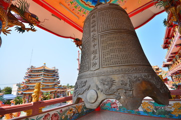 Giant Bell at Chinese Temple