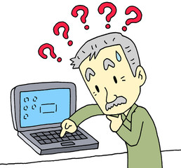 パソコン 苦手 おじいちゃん