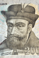 Bethlen Gábor Gabriel Bethlen von Iktár Бетлен, Габор