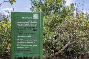 Carmel Hai-Bar Nature Reserve