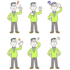 男性の6種類のポーズと仕草(全身)