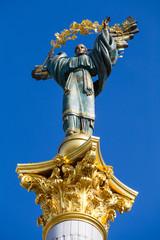 Independence monument in Kiev, Ukraine.
