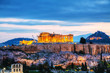Acropolis in the evening after sunset - 65656174