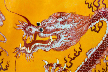A Hand Painted Chinese Dragon on an Imperial Vase