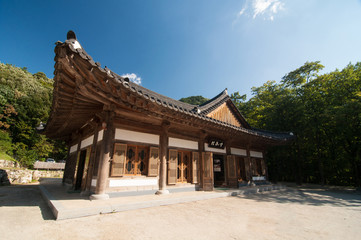 The building of Buddhist Sinheungsa Temple in South korea