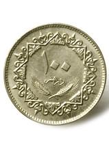 دينار Libyan dinar Libyscher Dinaro libico libyen
