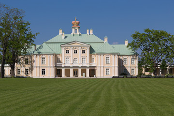 Grand Menshikov Palace facade. Lomonosov, Oranienbaum