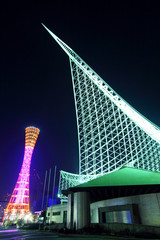 Kobe night