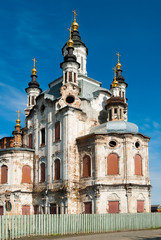 Church of Zakhariya and Elizabeth in Tobolsk