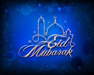 Eid mubarak text with mosque on abstract background.