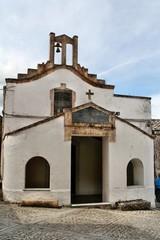 Chiesa dei Santi Gregorio e Basilio