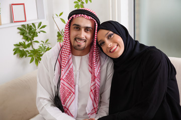 Young Arabic Couple