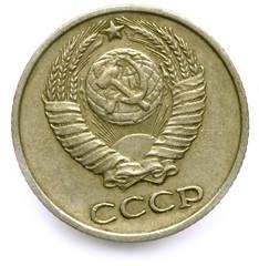 советский рубль Soviet ruble Rouble soviétique