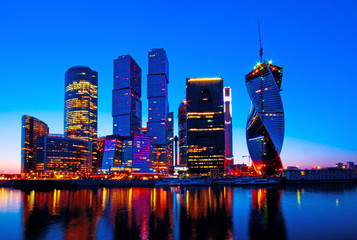 The Moscow International Business Center
