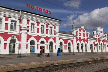 Железнодорожный вокзал города Вологды, Россия