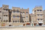 Йемен, Сана, старый город