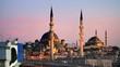 Yeni Mosque calls Muslims for evening pray at Eminonu