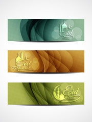 beautiful header designs for Eid.