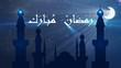 abstract background ramadan ( ramazan )